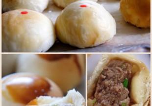 上海鲜肉月饼